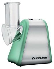Cortadora de alimentos yelmo gr 3600